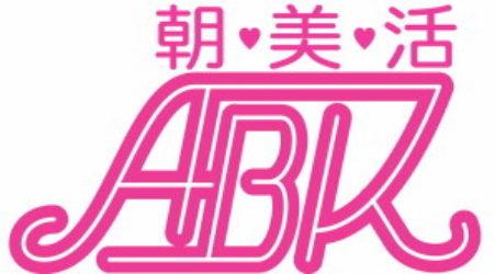 ABK朝美活
